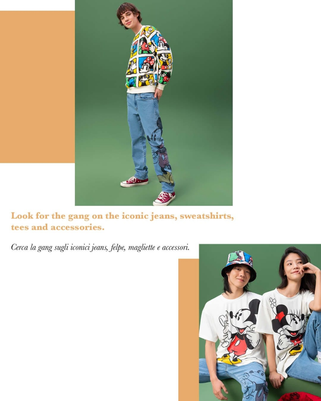 8/12. The official launch of Levi's x Disney Mickey & Friends