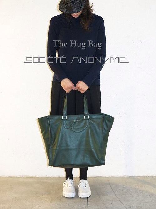 The Hug Bag