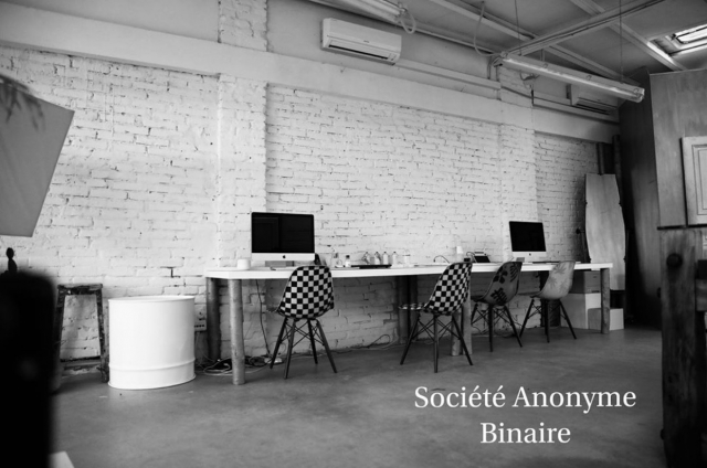 our new core center: Société Anonyme Binaire